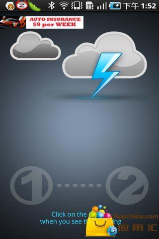[iPhone]誰說量距離要用尺?iPhone用拍的、用聽的告訴你 ...