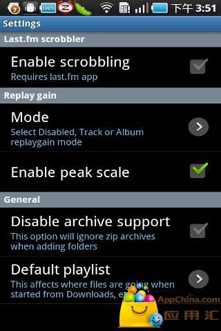 玩媒體與影片App|DeaDBeeF播放器免費|APP試玩