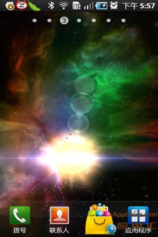 太阳系天体动态壁纸