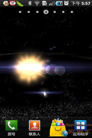 太阳系天体动态壁纸截图1