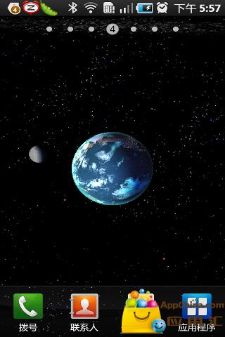 太阳系天体动态壁纸截图2