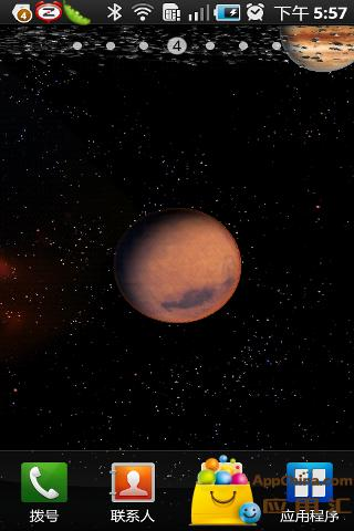 太阳系天体动态壁纸截图3