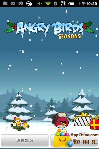 愤怒的小鸟动态壁纸