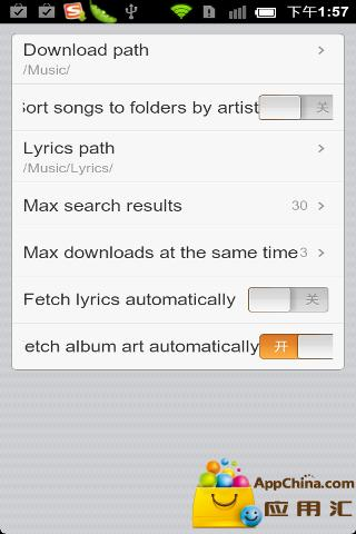 MP3 下载器 媒體與影片 App-愛順發玩APP