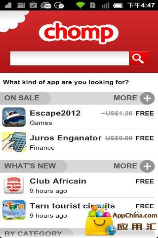 手机软件搜索引擎