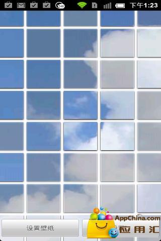 瓷砖网格动态壁纸截图1
