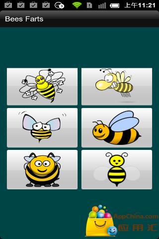 玩免費遊戲APP|下載蜜蜂放屁 app不用錢|硬是要APP