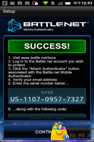 战网手机安全令牌截图2