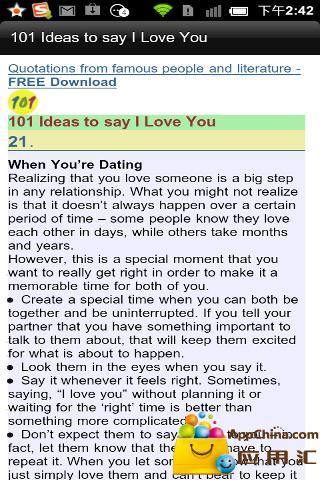 101种方法说我爱你截图0