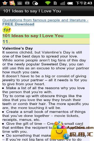 101种方法说我爱你截图1