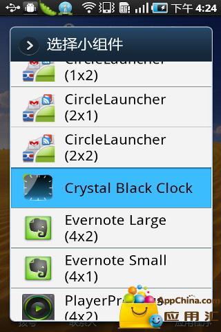 黑色水晶桌面时钟