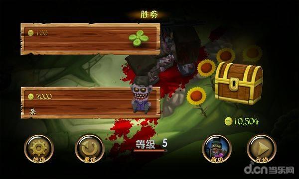 迷你血战2:僵尸