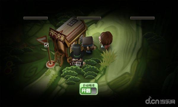 迷你血战2:僵尸截图3