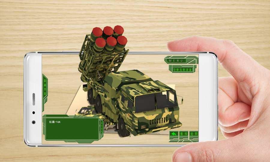 国防教育AR