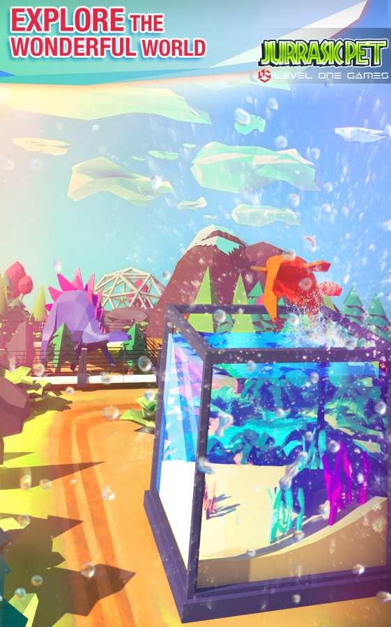 侏罗纪宠物:虚拟恐龙动物园截图4