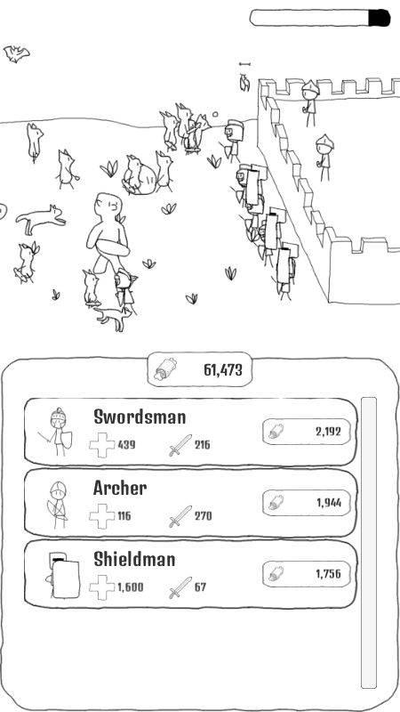 城镇建设截图3