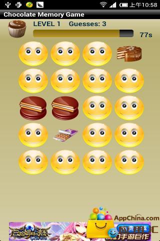 巧克力记忆游戏 益智 App-癮科技App