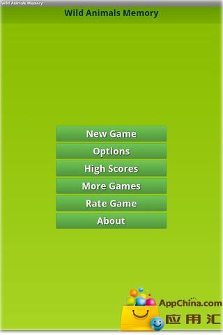 野生动物匹配游戏截图0