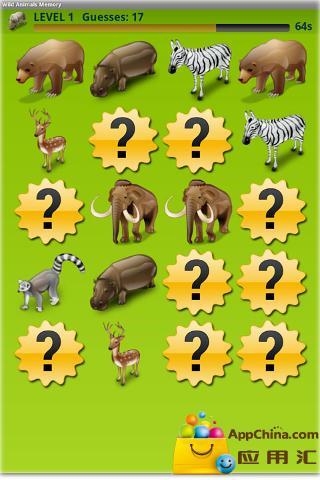 野生动物匹配游戏截图2
