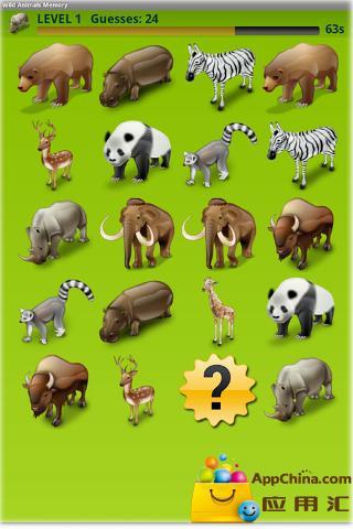 野生动物匹配游戏截图3