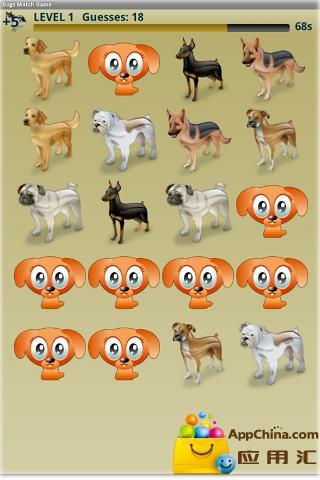 狗的记忆游戏 益智 App-癮科技App