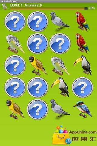 鸟类记忆游戏