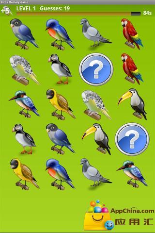 鸟类记忆游戏 益智 App-愛順發玩APP