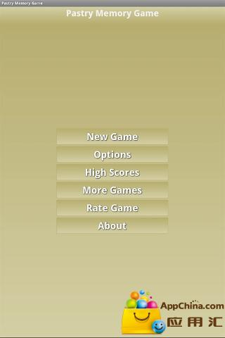 糕点的记忆游戏