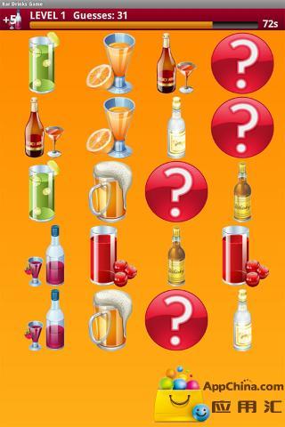 【免費益智App】酒吧饮品的记忆游戏-APP點子