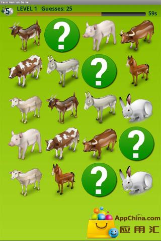 农场动物记忆游戏 益智 App-愛順發玩APP