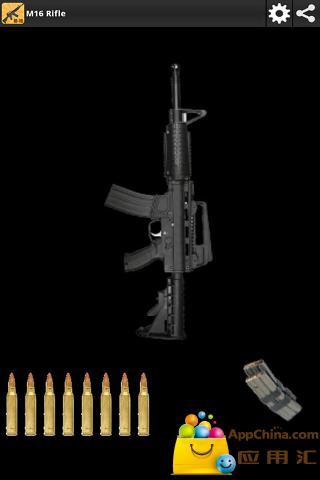 枪:M-16步枪