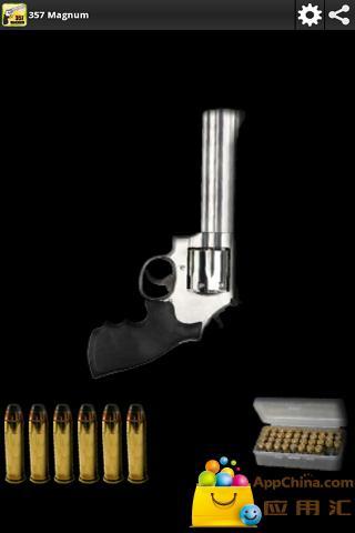 357马格南左轮手枪