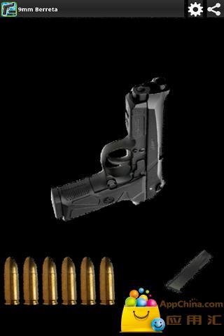 9毫米伯莱塔
