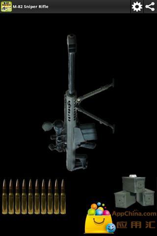 M82巴雷特步枪