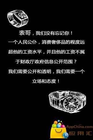 北京快三购买网站官方版日志