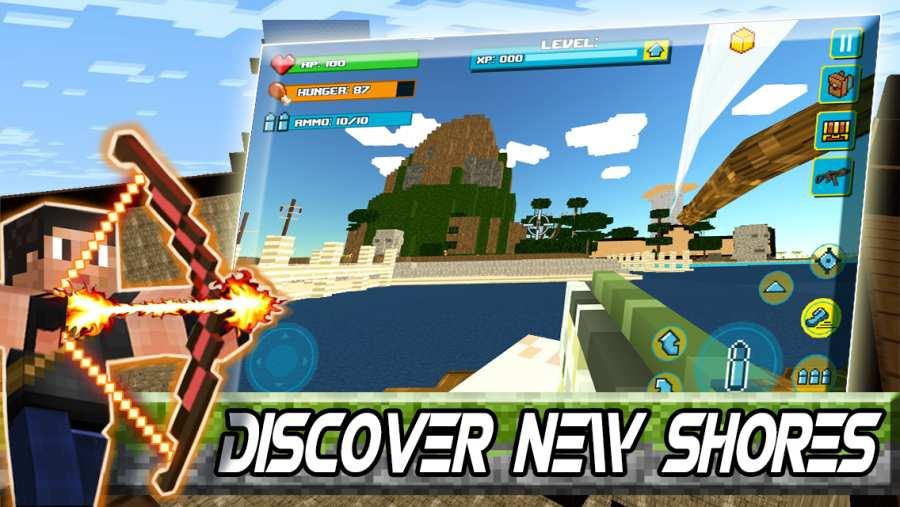 生存游戏:布洛克岛截图3