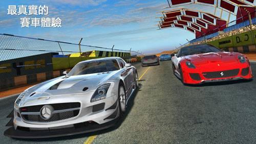 GT赛车2:实车体验截图2