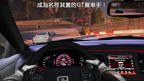 GT赛车2:实车体验截图4