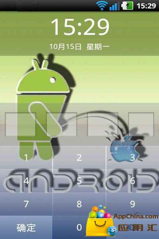 潮流安卓HD锁屏截图2
