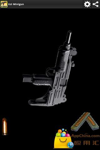 玩免費動作APP|下載枪:乌兹机枪 app不用錢|硬是要APP