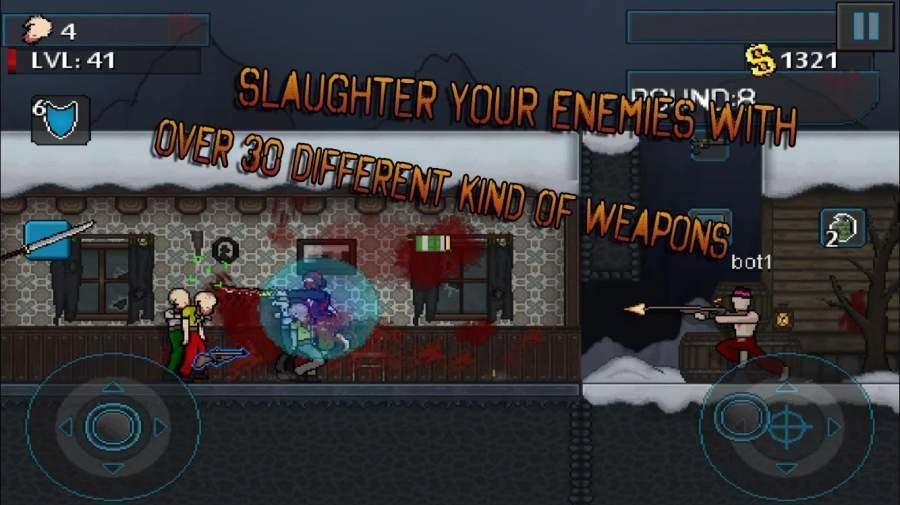 射杀僵尸:重生截图1