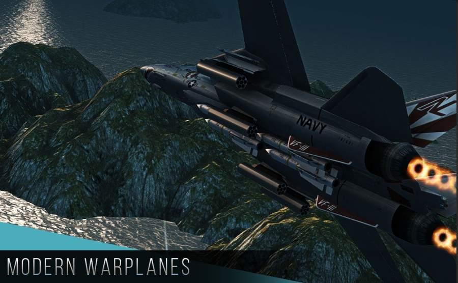 现代战机截图1