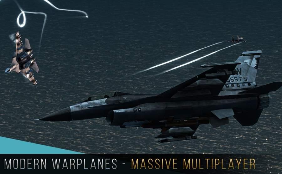现代战机截图2