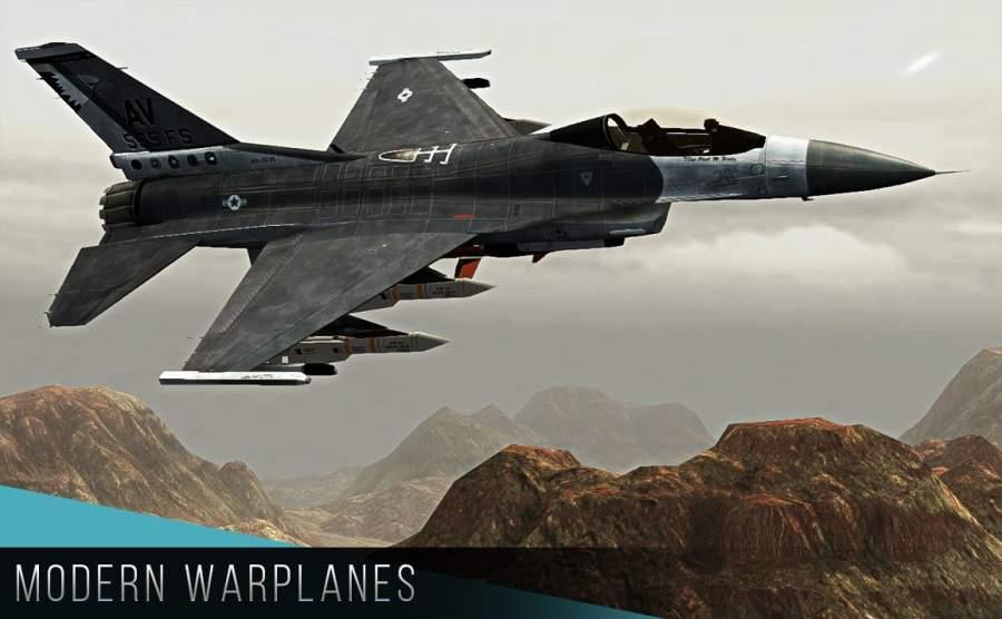 现代战机截图3