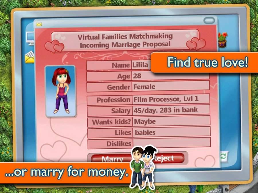 虚拟家庭2截图4