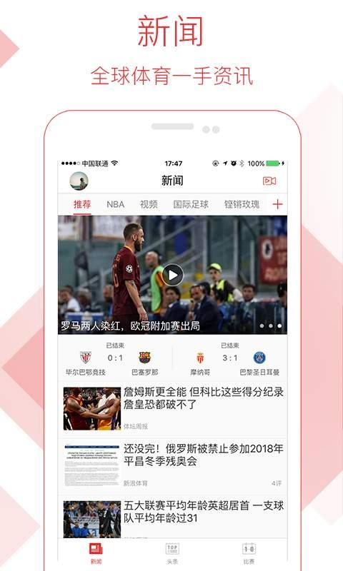 体育头条-亚冠新闻