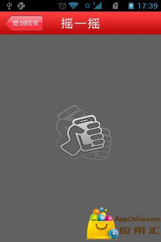 莫代尔 購物 App-愛順發玩APP