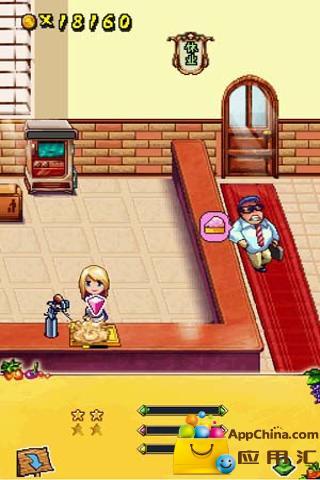 梦幻餐厅蛋糕物语截图3