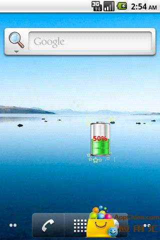 安卓电池插件