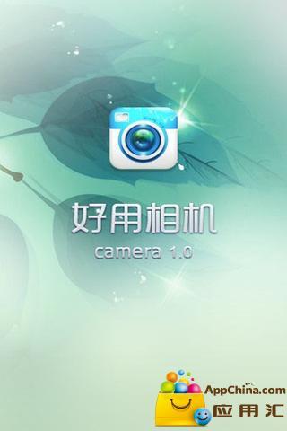 Sony數位相機- RX100 M3手機遙控拍照- 相機討論區- Mobile01